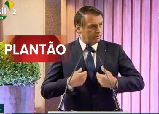 Bolsonaro fala de articulação política em evento no Rio de Janeiro