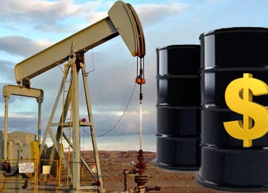 Política de preços de derivados de petróleo no Brasil